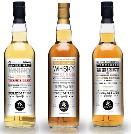 http://www.eilinglim.com/resources/The-Extra-Oldinary-Whisky-3bottles.jpg